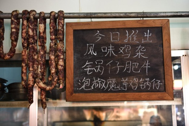 Today's Special Sign--China--Steve Evans